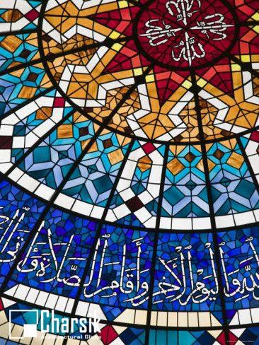 گنبد شیشه ای استیندگلس، طرح مذهبی 2