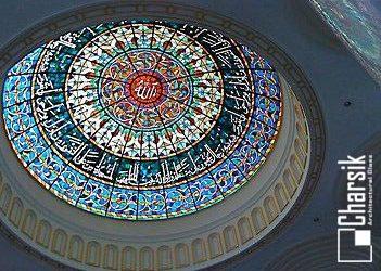 گنبد شیشه ای استیندگلی، طرح مذهبی1