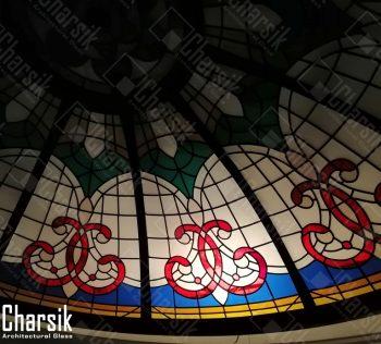 نورگیر سقفی شیشه ای تزئینی چارسیک. گنبد شیشه ای دکوراتیو