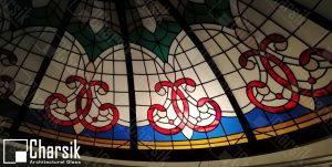 گنبد شیشه ای نورگیر سقفی چارسیک